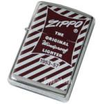 レトロボックス・ジッポー Zippo Box 1953-1957