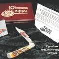 ジッポー/ケース10周年記念セット