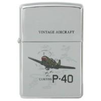 ビンテージ・エアークラフト・ジッポー P-40 Curtiss