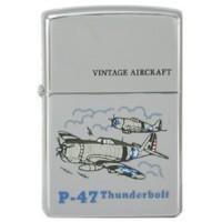 ビンテージ・エアークラフト・ジッポー P-47 Thunderbolt