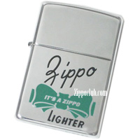 レトロボックス ジッポー Zippo Ribbon Design