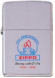 10th Anniversary Zippo