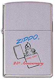 25th Anniversary Zippo