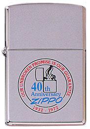 40th Anniversary Zippo