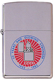 50th Anniversary Zippo