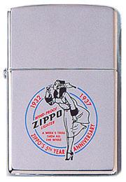 5th Anniversary Zippo