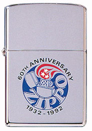 60th Anniversary Zippo