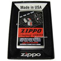 ザ・ファン・テスト・ジッポー The Fan Test Zippo