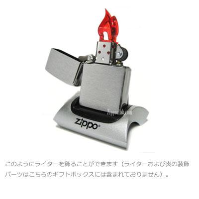 ジッポー・マグネット・スタンド・ギフトセット(ライター別売) Magnetic Stand Gift Set