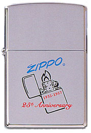 Zippo 25th Anniversary