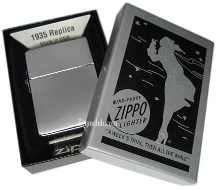 1935レプリカ・ハイポリッシュ・ウィズアウト・スラッシーズ 1935 Replica HP w/o Slashes