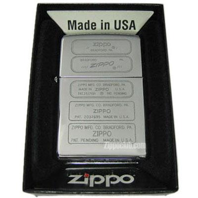 ボトムスタンプをデザインしたZIPPO