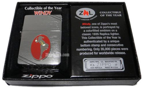 ウィンディ・コレクタブル・オブ・ザ・イヤー Windy Collectible of the Year