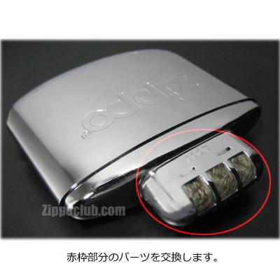 ZIPPOクロム・ハンド・ウォーマー / Chrome Hand Warmer