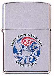 Zippo 60th Anniversary