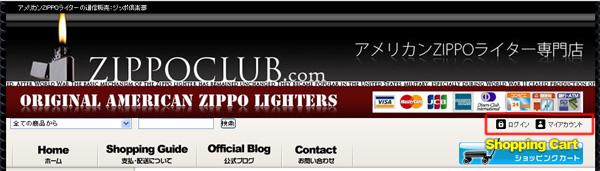 member_login